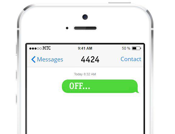 запрет смс от определенного номера мтс